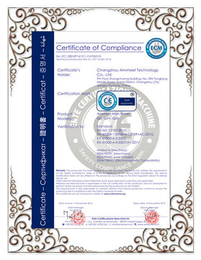 Airwheel CE Certificate for Airwheel Q6
